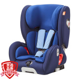 gb 好孩子 CS860-N016 高速汽车儿童安全座椅 ISOFIX接口 SIP侧撞保护系统 藏青蓝(9个月-12岁) 1549元 1549.00