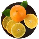 Melonend 美仑达 赣南脐橙/陕西猕猴桃/金枕榴莲果肉组合 100.4元包邮(双重优惠)