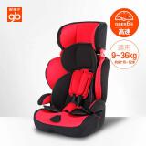 好孩子官方旗舰店gb高速汽车儿童安全座椅汽车用宝宝安全座椅CS619 红黑色(1CS619L201) 570元