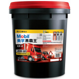 Mobil 美孚 黑霸王柴机油 20W-50 CF-4级 18L 184.05元(需用券)