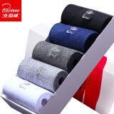 Bejirog 北极绒 纯色 男款中筒棉袜 5双装 *3件 58.8元(合19.6元/件)