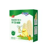 Engnice 英氏 宝宝零食儿童米饼 泰国茉莉香米米饼蔬菜味50g *19件 177.4元(合9.34元/件)