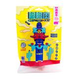 句句兽(JUJUKONG)脆脆肉CheweeeJoy香烘鸡肉干宠物零食 *7件 103元(合 14.71元/件)
