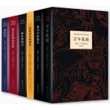 《马尔克斯长篇小说全集》(套装全6册)附赠笔记本