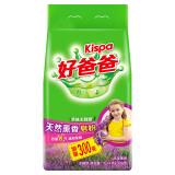 好爸爸 天然薰香皂粉 1.2kg+300g/袋 亲肤无刺激 *5件 79.5元(合15.9元/件)