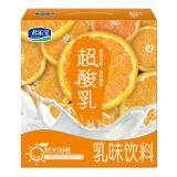 君乐宝 超酸乳 甜橙味乳味饮料250ml*12盒/礼盒装 9.9元