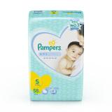 Pampers 帮宝适 婴儿纸尿裤 S58片 *4件 446元(合111.5元/件)