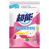 超能 婴幼儿天然皂粉/洗衣粉1kg(专研配方)温和洗护(新老包装随机发货) *6件 89.2元(合14.87元/件)