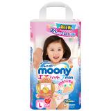 moony 尤妮佳 女宝宝拉拉裤 L44片 *5件 319.5元包邮(合63.9元/件)