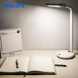 飞利浦(PHILIPS) 轩扬 LED护眼台灯 7.2W 4000K中光 雪晶白 269元