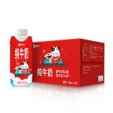 蒙牛宿迁牧场纯牛奶330ml*12盒礼盒装 49.9元(满169减30)