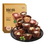 诺梵 (NOVOR) 4口味夹心巧克力倾心杯 180g *6件 57.24元(合 9.54元/件)