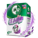 净安(Cleafe)洗衣机槽清洗剂薰衣草香300g/盒滚筒波轮洗衣机清洁剂 *2件 17.9元(合8.95元/件)