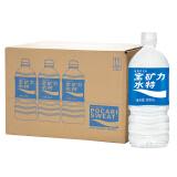 宝矿力水特 POCARI SWEAT 电解质运动型饮料 900ml*12瓶 整箱装 71.91元
