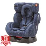 GB 好孩子 汽车儿童安全座椅 CS726-N021 蓝色满天星 ( 0-7岁) 1049元