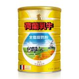 DutchCow 荷兰乳牛 全脂甜奶粉 900g *5件 169.5元(合33.9元/件)