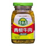 吉香居 青椒牛肉240g×1瓶 *10件 83元(合 8.3元/件)