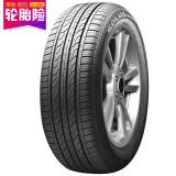 16点开始:Kumho 锦湖 KH25 轮胎/汽车轮胎 205/55R16 91H 234元包安装(需用券)