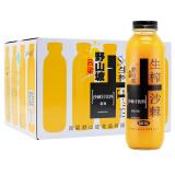 吕梁野山坡 沙棘汁果汁饮料 350ml*20瓶 *2件 108元(218-100)