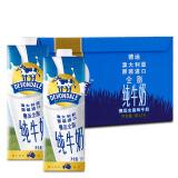 德运(Devondale)全脂牛奶 1L*10 整箱装 99元包邮(2件9折)