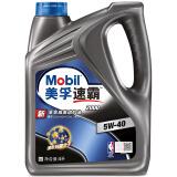 美孚(Mobil)美孚速霸2000 全合成机油 5W-40 SN级 4L 215元