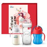 AVENT 新安怡 新生儿奶瓶水杯Joy纪念版礼盒+凑单品 108元
