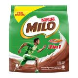 马来西亚进口 Nestle 美禄醇香巧克力味 麦芽可可粉 速溶能量冲饮三合一 594g/袋 *3件 69.6元(合23.2元/件)