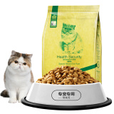 耐威克(Navarch)猫粮 成猫 波斯猫适用天然猫粮 2.5kg *4件 286元(合71.5元/件)