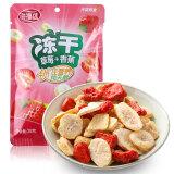 海福盛 水果干 FD冻干脱水香蕉草莓片 零食小吃干果果脯 20g/袋 *35件 134.38元(合 3.84元/件)