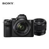 预售: SONY 索尼 ILCE-7M2K(A7M2) 全画幅 微单双镜头套机(SEL2870+SEL50F18F) 89 99元 包邮(需 99元定金)