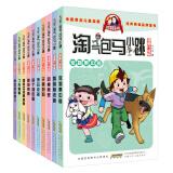 《淘气包马小跳漫画第一辑》(套装全十册) 55.12元