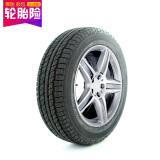 佳通(Giti)轮胎/汽车轮胎 215/60R16 95H GitiWinter 230 雪地胎/冬季胎 适配帕萨特13款/雅阁14款/锐志 269元(需用券)