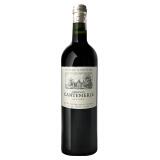 Chateau Cantemerle 佳得美庄园 干红葡萄酒 2014 750ml *2件+凑单品 511元(合255.5元/件)
