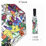 Cmon小怪兽 全自动口袋伞 *3件 146.79元(合 48.93元/件)