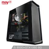 Ngame 游戏台式电脑主机(i5-8400、Z370、GTX1060 6GB、128GB) 4399.00