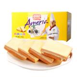 PANPAN FOODS 盼盼 梅尼耶干蛋糕 奶香味 1000g *2件 79.8元(合39.9元/件)