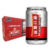 珠江啤酒 12度 原麦珠江啤酒330ml*24听 整箱装 *2件 110.4元(合 55.2元/件)
