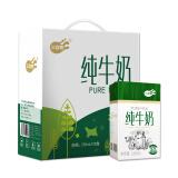 三剑客 纯牛奶250ml*12盒 礼品装 *2件 44.86元(合 22.43元/件)