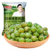 KAM YUEN 甘源牌 青豌豆 蒜香味 285g *2件 14.59元(合7.3元/件)