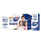 伊利 舒化奶无乳糖牛奶 高钙型 250ml*12盒/礼盒装 *5件 160元(合32元/件)