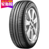 22日8点:MICHELIN 米其林 轮胎 ENERGY XM2 韧悦 195/65R15 91V *2件 668元(需用券,合334元/件)