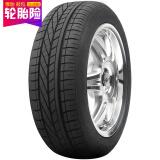 固特异(Goodyear)轮胎/汽车轮胎 225/50R17 94Y 567元