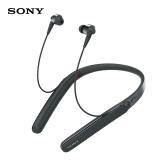 1399元 1日0点开始:索尼(SONY) WI-1000X 颈挂蓝牙耳机