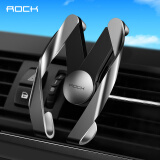ROCK 洛克 车载手机支架 汽车出风口卡扣式支架 金属版 深空灰 *4件 117.6元(合29.4元/件)