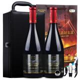 中粮长城红酒干红葡萄酒 双支礼盒套装 黑标解百纳750ml*2瓶礼盒装 147.27元