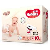 HUGGIES 好奇 铂金装纸尿裤 M126+10片 2箱 ¥290包邮 145元/箱