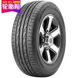 普利司通(Bridgestone)轮胎/汽车轮胎 235/55R17 99V 动力侠 DUELER H/P SPORT 原配大众途观 1059元(需用券)