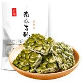 甘源 休闲零食 南瓜子酥 蜂蜜味 传统小吃糕点 小包装 198g *5件 49.5元(合 9.9元/件)