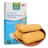 西班牙进口谷优(Gullon)高膳食纤维谷物饼干(酸奶夹心饼干)220g*10件 95.3元(合9.53元/件)