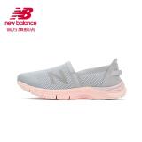 new balance 265系列 WW265LG 女士运动鞋 *3件 457元包邮(用券,合152.33元/件)